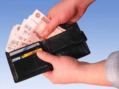Заявление на выдачу денег в счет зарплаты образец
